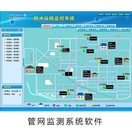 自来水管网远程监测系统