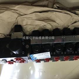 成都亿宇报价快德国哈威多路阀PSV61/250-5