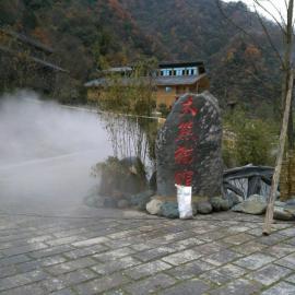 园林喷雾景观