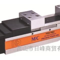 HQV-160VS定压式倍力虎钳