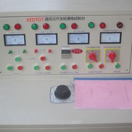 开关柜通电测试台/试验台