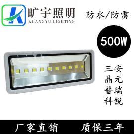 10头LED投光灯500W厂家直销
