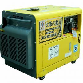 小型静音低噪音发电机TO3800ET-J
