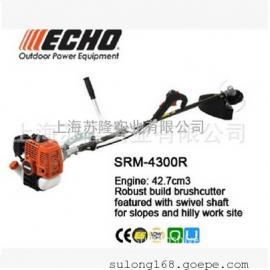 日本共立割草机SRM-4300R 日本爱可割灌机 割草机