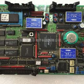 深圳维修有信机械手电路板