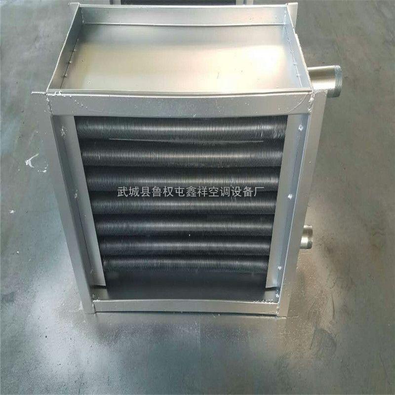 山东 SRZ、SRL型空气加热器专业生产厂家