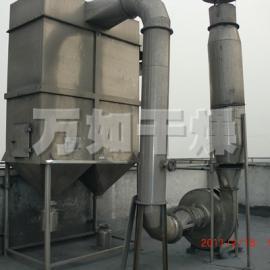 粉末回收-干燥尾气净化除尘器