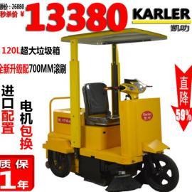 驾驶式扫地车驾驶式扫地机全自动清扫车工厂学校小区物业地面清扫