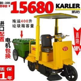 驾驶式清扫车超大垃圾桶200L 清扫树叶烟盒电瓶式扫地机凯叻