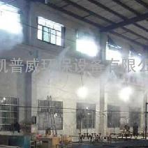 西安养殖场喷雾工程凯普威厂家