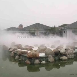 西安度假山庄景观造雾 造景造雾喷雾设备