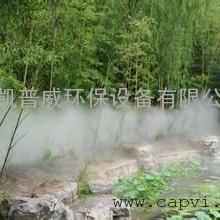 西安景观造雾设备配置特点公园景点造景造雾厂家