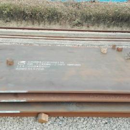 35Mn板材