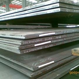 40Mn板材