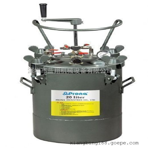 宝丽压力桶-深圳宝丽压力桶-东莞宝丽压力桶价格