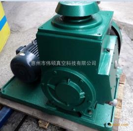 佛山�F�供��2X-70A旋片泵 �ゴT真空特�r供��真空泵