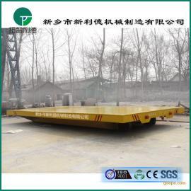 新利德机械供应超低超宽台面转运输轨道电动地爬车平板车