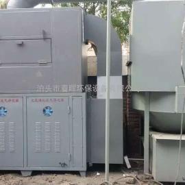 河南火电厂20吨立式脱硫锅炉除尘器