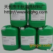不锈钢食品级钝化液 绿色环保酸洗液