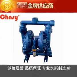 优质隔膜泵制造商:QBY-25型铸铁气动隔膜泵(丁晴膜片)