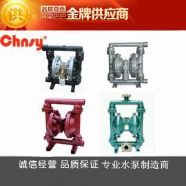 隔膜泵_QBY气动/DBY电动隔膜泵生产厂家_价格_结构图_工作原理