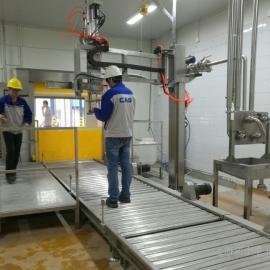 200升三氯乙烯防爆灌装机化工灌装计量设备上海凯士客户案例
