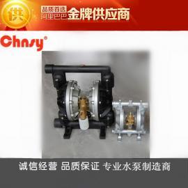 气动/电动隔膜泵厂:不锈钢隔膜泵(201/304/316L)_耐腐蚀隔膜泵