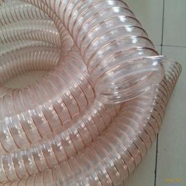 现货供应PU钢丝管/PU吸尘管/工业吸尘管 厂家直销