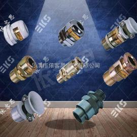 防爆箱专用金属接头 防爆电缆夹紧密封接头批发