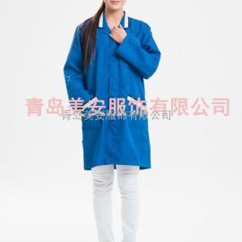 北京美安蓝色汽车车间专用防静电大褂直销