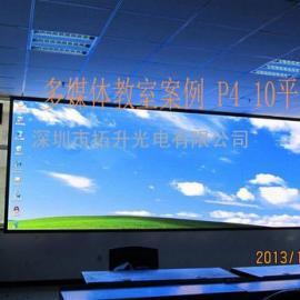 衡水酒店LED电子屏厂家 宴会大厅P3全彩显示屏价格
