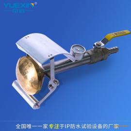 防淋雨试验装置 手持式溅水试验装置 IPX4防水测试