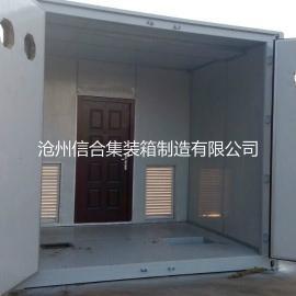 厂家加工定制电力电气控制器设备集装箱 发电机组集装箱