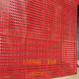 镀锌冲孔板厂家直销镀锌圆孔网 微孔网 卷板冲孔网