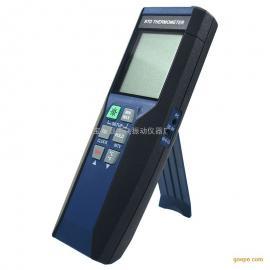 振动数据采集&分析仪