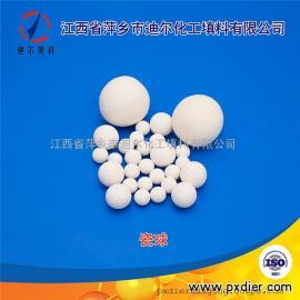 萍乡迪尔惰性瓷球 活性氧化铝球 高铝瓷球现货