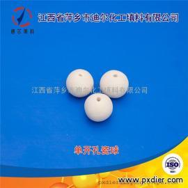 惰性氧化铝瓷球的特性及优点