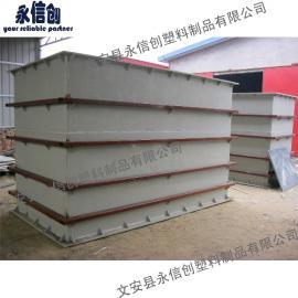PP焊接水箱,PP焊接水槽,塑料焊接水箱