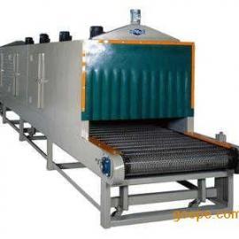 批发箱式退火炉 小型中频炉 不锈钢网带炉 金属高温退火炉