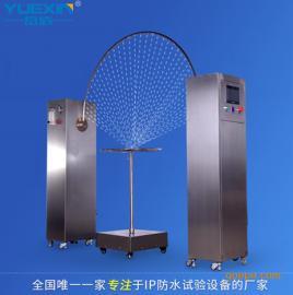 企业推荐 IPX34分体式淋雨试验机