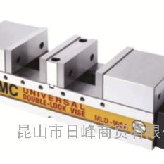 MLD-100A精密双夹虎钳