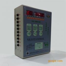 小区电动车充电站,SJC-100C2小区智能充电管理系统,小区充电站管