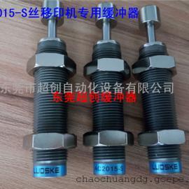 AC2015-S短身型油压缓冲器特价 丝移印机专用缓冲器