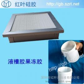 有机硅灌封胶硅凝胶