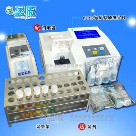 电镀厂专用 COD速测仪 氨氮总磷快速测定仪CNP-3S