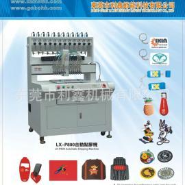 PVC硅胶标牌滴塑机