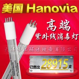 美国Hanovia 杀菌灯管 GPH303T5L/15W