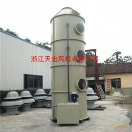 天宏FRP玻璃钢喷淋脱硫塔 填料塔 旋流板塔 玻璃钢洗涤塔