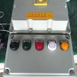 铝壳BXX防爆检修电源箱