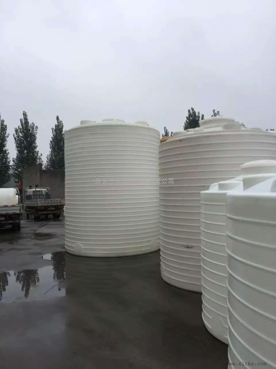 20吨减水剂塑料储罐建筑工地高铁专用20立方